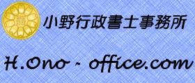 事務所用フッタ2